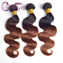 Soft Brazilian Body Wave 3 Bundle Deals Brazilian Virgin Hair Ombre Color 1B/33# 7A Ombre Brazilian Hair Wet and Wavy Human Hair