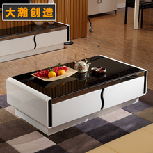 Living room coffee table to create simple and stylish stainless steel mirror glass paint teasideend