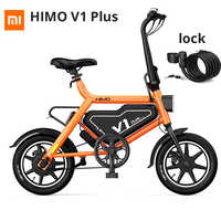 [Free Duty]Xiaomi HIMO V1 Plus Portable Folding Bicycle 250W 60km Electric Moped Mileage 100kg capacity for adults and teenagers