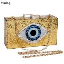 Eyes Design Shiny Acrylic Gold Evening Clutch Box Bag For Women Wedding Party Fashion Handbags Chain Shoulder Bag Messenger Bags
