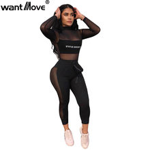 Wantmove 2018 autumn Europe and the United States new sexy two-piece long- sleeved gauze stitching letter two-piece WM463 39b19ef9cc84