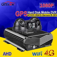 3PCS AHD BUS Taxi HD CCTV Car Camera+ 4G GPS Wifi 4CH Hard Disk HDD Mobile Car Dvr Free Shipping Real Time Remote View I/O Mdvr