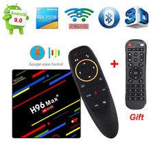 H96 MAX Plus RK 3328 Android 9.0 Smart TV Box 4GB RAM 32/64G