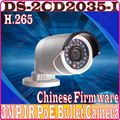 Chinese Firmware Full HD 1080P IP POE Camera DS-2CD2035-I H.265 Infraed CCTV Camera Mini Bullet Outdoor Camera