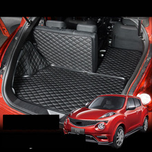 lsrtw2017 leather car cargo liner trunk mat for nissan juke 2010 2011 2012 2013 2014 2015 2016 2017 2018 accessories covers