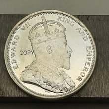 1907 Malásia SarawakEdward VII Rei Imperador Um Yuan Latão Banhado A Prata Estreito Assentamentos Copiar Coin