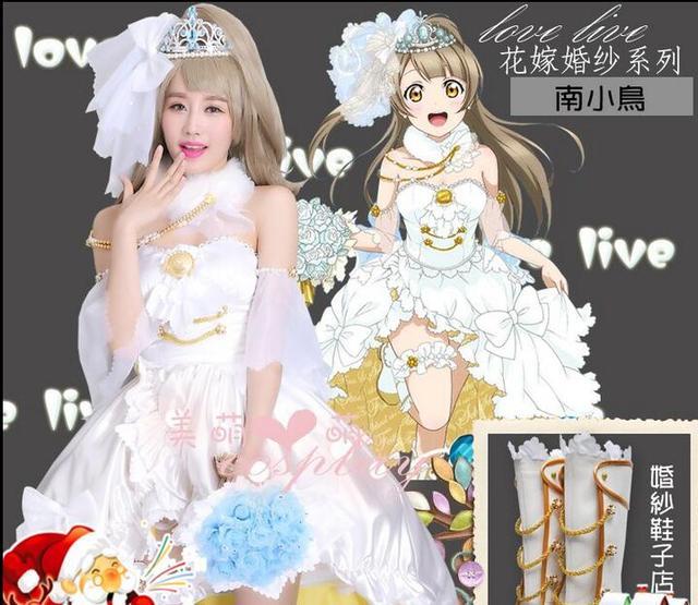 Lovelive Kotori Minami Seven Lucky Gods Awaken Cosplay Costume