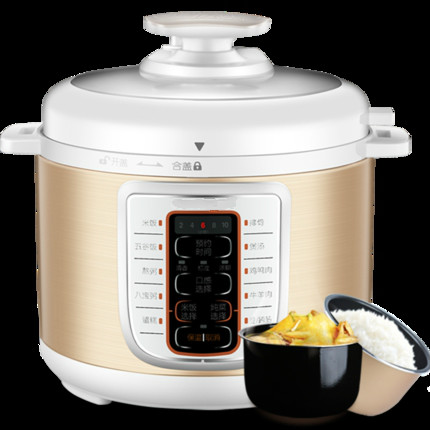 Electric Pressure Cookers pressure cooker 5L intelligent appointment thick kettle double bravery midea electric pressure cooker double gallbladder 5l intelligent household electric pressure cooker my qc50a5