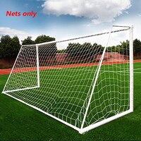 3X2 м сетка для футбольных ворот сетка для футбола футбольные аксессуары для наружной футбольной тренировки тренировочный матч фитнес (толь...