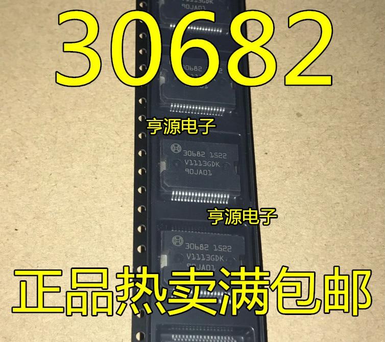 1 PCS 30651 BOSCH IC HQFP-64