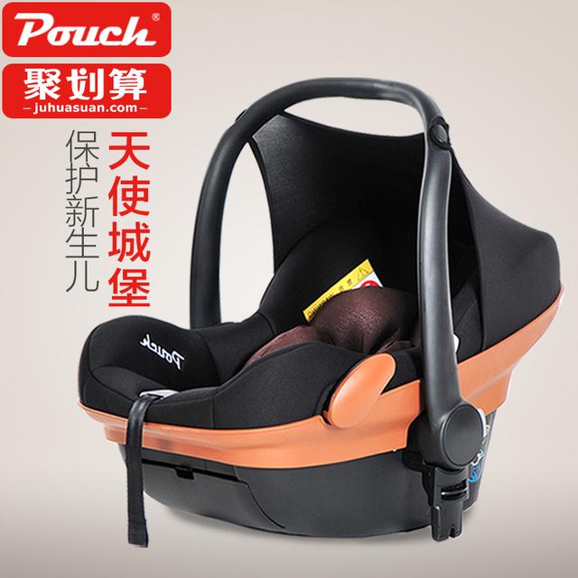 Pouch porta bebé recién nacido bebé asiento de coche trainborn canasta de dormir grande 3c