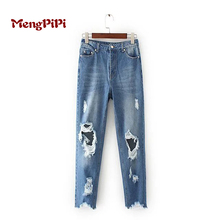 High waisted knee broken snowflake butt lifting ripped jeans washed vintage big size distressed slim skinny jeans bottoms up