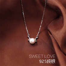 2019 women's necklace pearl cute funny animal milu moose elk chain choker neklace 925 pure silver accessories women female PL047(China)