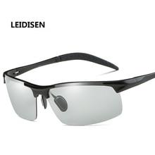 2017 New LEIDISEN Photochromic Sunglasses Mens Polarized Discoloration Goggle Male Magnesium Anti Glare Brand Fashion Glasses