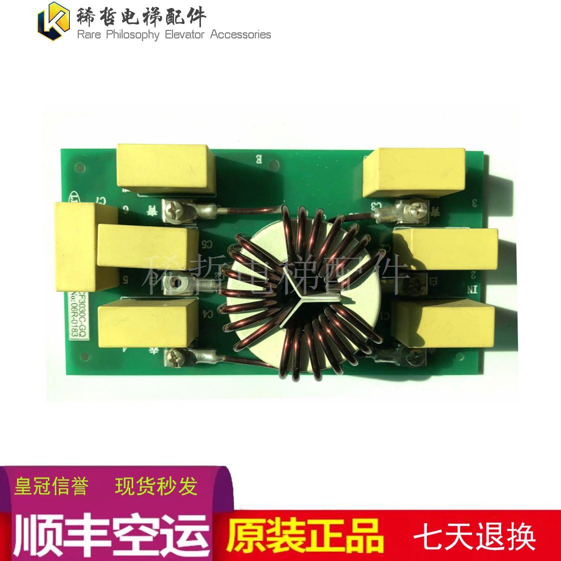 Elevator Accessories / Filter Board /CF3030C-GQ/06R-0183