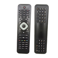 New Remote Control TVRC51312 12 YKF315 Z01 For Philips TV With Keyboard