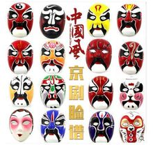 Wholesale/retail,free shipping,1 PCS Chinese style peking opera mask props flock printing