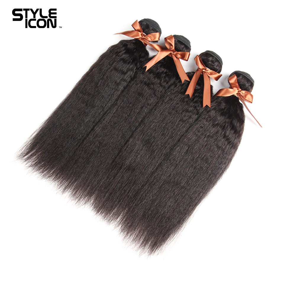 Styleicon Indian Kinky Straight Hair 4 Bundles Deal 100% Human Hair Weave Bundles Natural Color Non Remy Hair Extensions