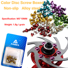 12 Pcs/Card Mountain Bike Color Disc Screw MTB Bicycle 6 Holes Brack Rotor T25 M5*10mm/0.39in