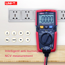 UNI-T UT125C Digital multimeter AC DC voltage current meter Resistance Capacitance Frequency tester NCV Diode test Continuity lcd digital multimeter dc ac voltage current meter ncv capacitance resistance diode tester voltmeter ammeter ut39c