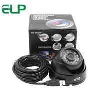 H.264 2MP CMOS AR0330 야외 실내 방수 IR LED 적외선 일 밤 라즈베리 파이 1080 마력 H.264 PC 웹 usb 보안 카메