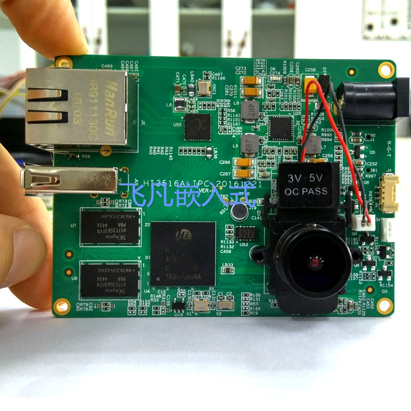Para placa de desenvolvimento SDK Hi3516A Hass H.265/H.264 IPC/60 de entrada CMOS 1080 p HD quadro