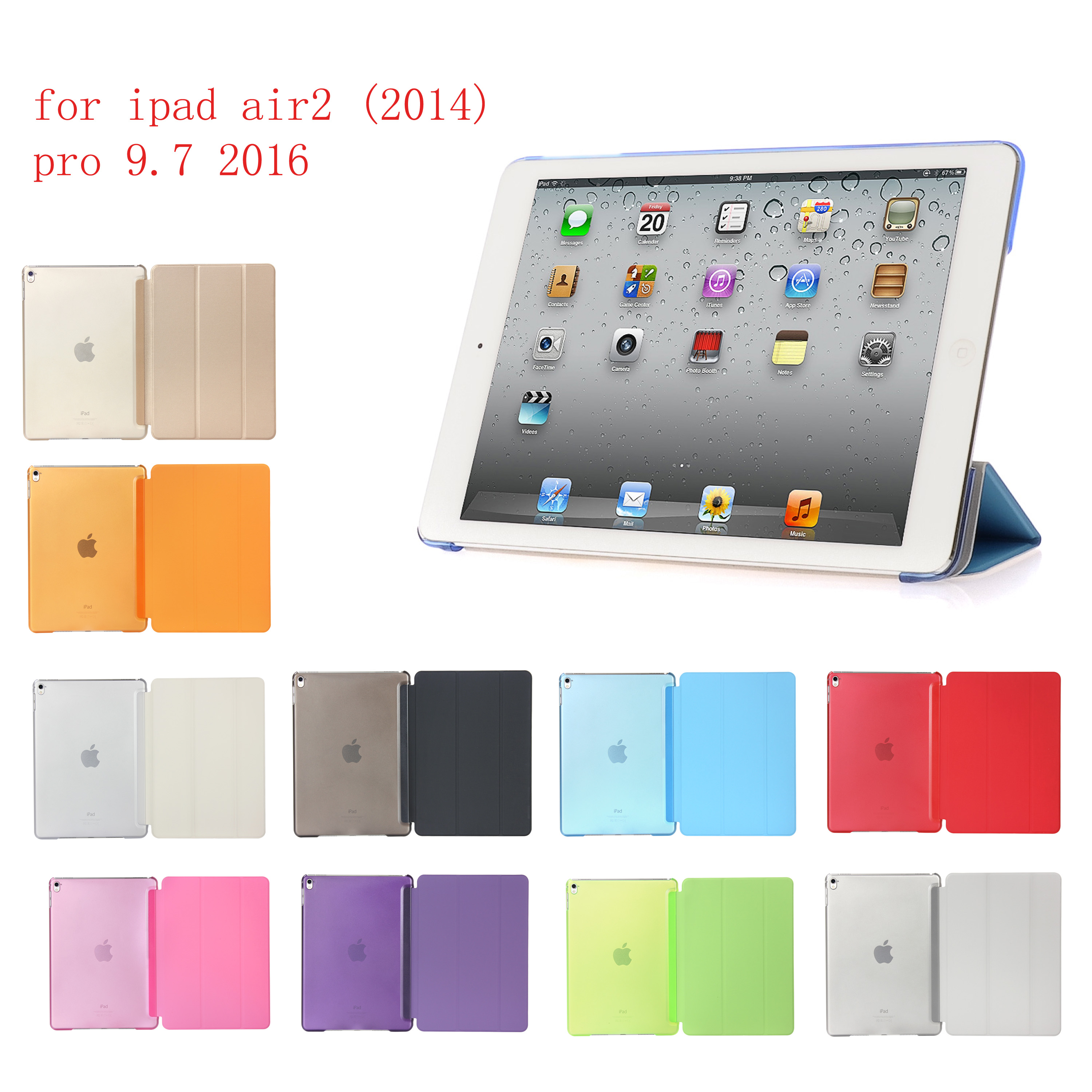 Case For Ipad Air 2 Pro 9.7(2016) PU Ultra Slim Magnet Sleep Wake Up Smart Cover Shell For IPad A1566 A1567 A1673 A1674 A1675