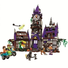 Mysterious building brick childrens educational toys Scooby Doo compatible  characters 75904 model gifts