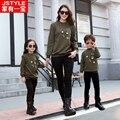 Blusas de natal Da Família Roupas Camisola 2016 Inverno Olhar Família Filho Pai Mãe Filha Combinando Estilo Inglaterra Camisola