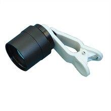 цена на 10mm Cell-phone Holder Telescope Eyepiece Astronomical Telescope Eyepiece Accessories 1.25