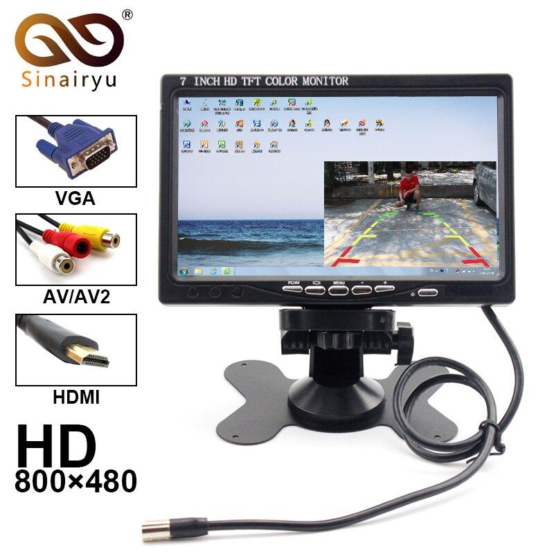 Super HD LCD 7inch Monitor With VGA+AV+HDMI Ultra High Brightness Up To 800*480 Car Monitor Display Family And Car USE