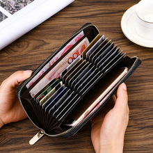 New Luxury Men Wallets Classic Long Style Card Holder Male Purse Quality Zipper Large Capacity Big Brand Wallet For