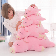 Hot Sale New cotton software Papa pig plush toy pink doll cloth birthday gift