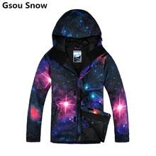 Winter Gsou Snow brand ski jackets men snowboard skiing snow suits chaqueta esqui hombre veste ski homme ski wear wolf