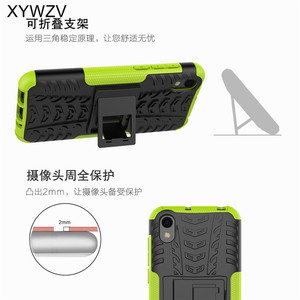Image 4 - Huawei Honor 8s Case Shockproof Cover Armor Soft PU Silicone Rubber Hard PC Phone Case For Huawei Honor 8S Back Cover Honor 8S