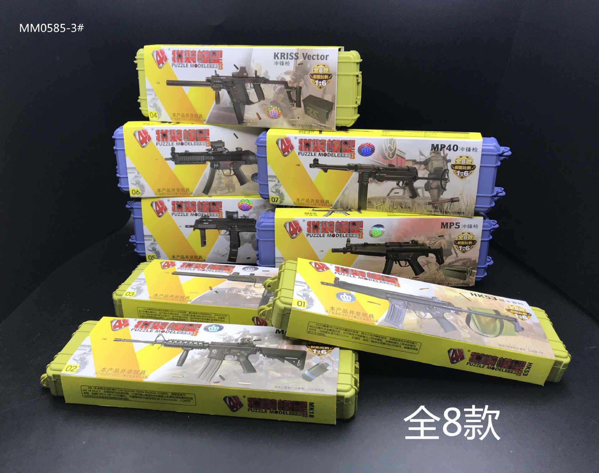 1:6 в штучной упаковке пистолет Модель 3-го поколения MP5 MP40 UZI MP7 4D модель головоломка DIY статическая пластиковая Военная собранная модель оружия игрушки