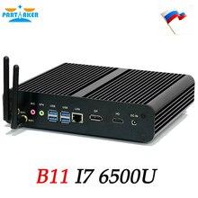 Корабль Из России Участником Intel I7 6500U VGA HDMI LAN Портов Ген Безвентиляторный Мини-ПК Бесплатная Доставка
