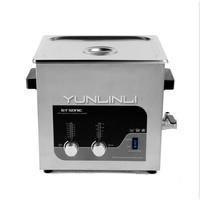 9L Kommerziellen Ultraschall Reiniger Hardware Ultraschall Reinigung Maschine Industrielle Ultraschall Waschen Einheit GTSONIC T9-in Ultraschall-Reiniger aus Haushaltsgeräte bei