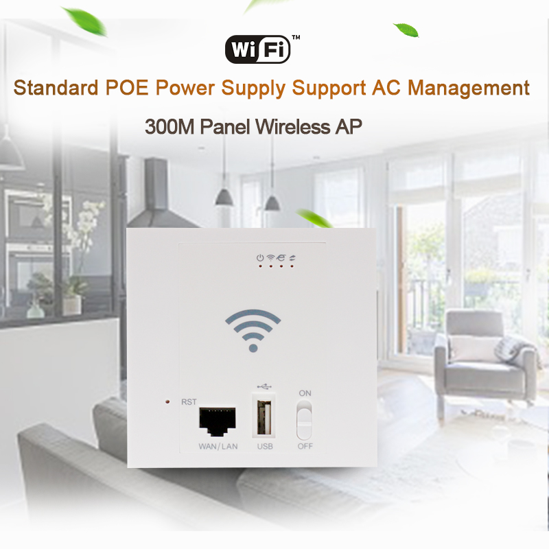 300Mbps Wireless In Wall Access Point WiFi Repeater In Door 86 Panel USB2.0 Client+AP POE 24V SSID 2.4G 802.11n 10/100M WAN LAN