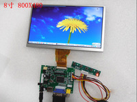 8 Inch Car Screen DIY Driver Board Raspberry LED Display Kit HDMI VGA 2AV 800X480
