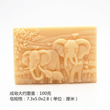 Wholesale DIY Craft handmade soap mould making mold food grade silicone African elephant pattern square shape