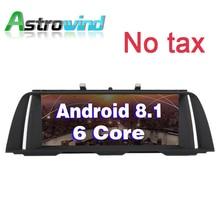 6 Core Android 8,1 Системы автомобиля мультимедийный плеер для BMW F10 F11 радио gps-навигатор ips Экран нет налога Корабль из Великобритании для CIC Системы