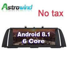 6 Core Android 8,1 Системы автомобиля мультимедийный плеер для BMW F10 F11 радио gps-навигатор ips Экран для CIC Системы 2011 2012 нет налога