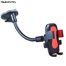 MWIHPHMS Автомобильный дизайн ABS автоматическая блокировка держатель сотового телефона 360 градусов длинный бар шланг присоска автомобильный навигационный Кронштейн для мобильного телефона