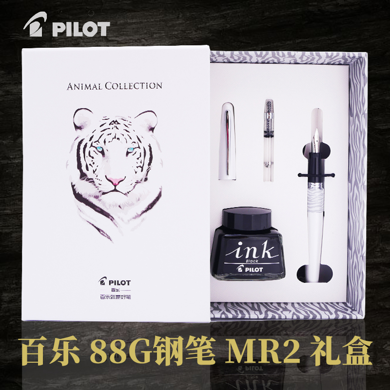 Pilot JAPAN 88G MR2 Set ink metal fountain pen stainless steel animal-in Fountain Pens from Office & School Supplies