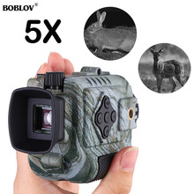 BOBLOV P4 5X דיגיטלי זום ראיית לילה משקפת Goggle ציד ראיית משקפת 200m אינפרא אדום מצלמה פונקציה עבור ציד 8gb