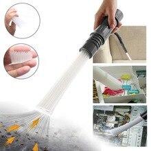 Многофункциональная синяя/серая щетка для удаления грязи Универсальная насадка для переносного пылесоса инструменты