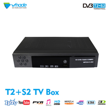 DVB-T2 DVB-S2 HD цифрового наземного Спутниковое ТВ приемник Combo DVB S2 H.264 MPEG-4 ТВ тюнер Поддержка CCcam Bisskey телеприставке