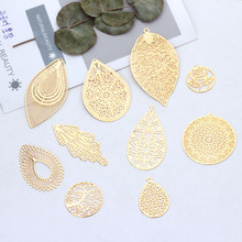 Diy accessories pure copper plated true gold geometric hollow water drop round leaf jewelry material earrings pendant gold round leaf earrings