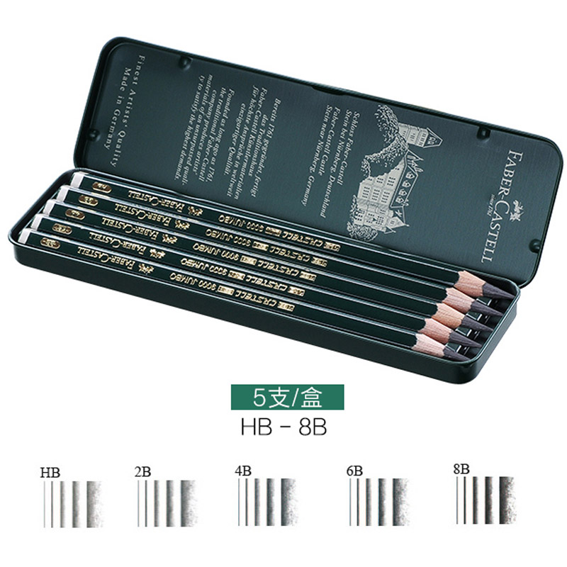 Lápis Comuns 0.53mm chumbo arte esboço do Tipo : Lápis Padrão